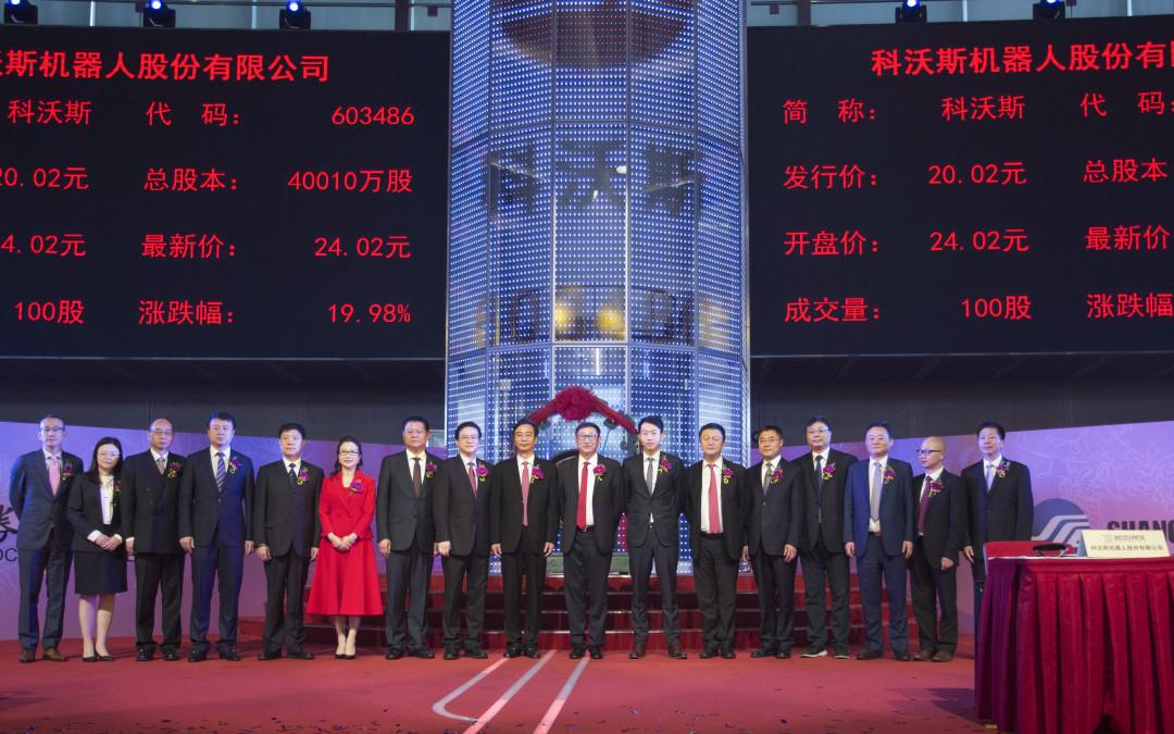 Ecovacs, Fornitore leader di soluzioni intelligenti della robotica, lancia IPO in borsa a Shanghai